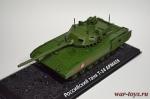 Российский танк Т-14 Армата
