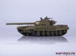 Наши Танки №8, Т-72Б