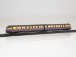 Масштабная модель поезда 1:220 Fliegender Hamburger
