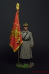 Старший сержант РККА со знаменем. 1941 г. СССР