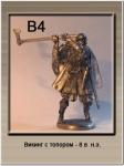 Викинг c топором 8 в н.э. (Kit)